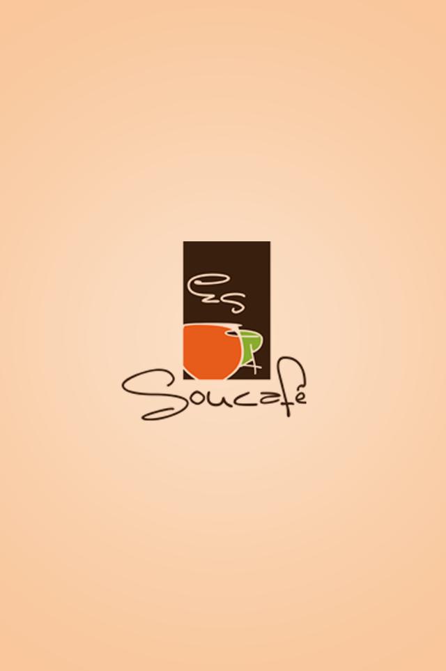 SOU CAFÉ